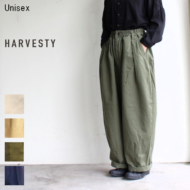 HARVESTY サーカスパンツ CIRCUS PANTS A11709 (MILITARY GREEN)
