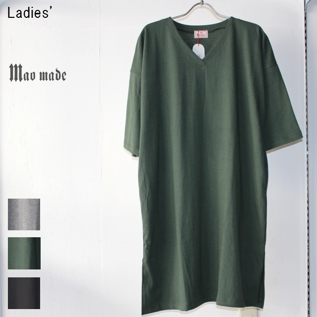 maomade ワイドカットワンピース Wide Cut&Sewn Onepiece  741202 (MOS GREEN)