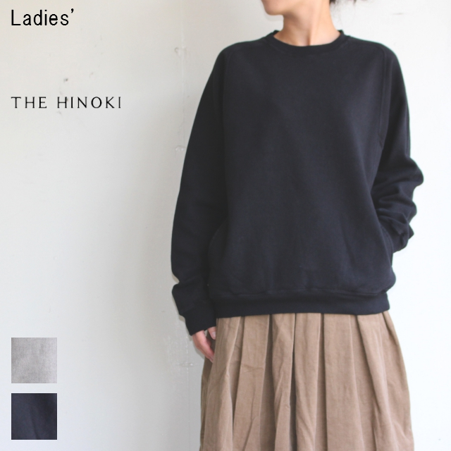 THE HINOKI 裏起毛スウェットクルー Organic Cotton Sweat Crew TH17W-7-C (BLACK)