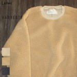 HARVESTY ビッグエッグプルオーバー BIG EGG PULLOVER A51705 (BEIGE)