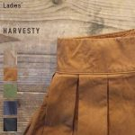 HARVESTY サーカスキュロット CIRCUS CULOTTES A21609 (MOCHA)