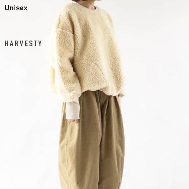 HARVESTY ボアフリースプルオーバー A51705 (IVORY)