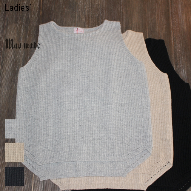 maomade ウールニットベスト Wool Knit Vest 641101 (GRAY , BEIGE , BLACK)