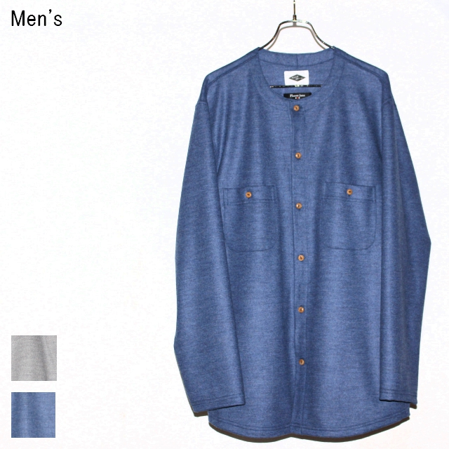 MOSODELIA ウールノーカラーシャツ Collarless Shirts 17AW-S-002 (BLUE)