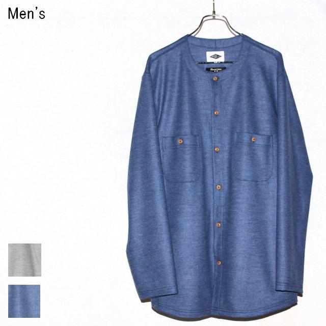 MOSODELIA ウールノーカラーシャツ Collarless Shirts 17AW-S-002 (BLUE)