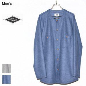 MOSODELIA ウールシャツカーディガン Collarless Shirts 17AW-S-002 (BLUE)