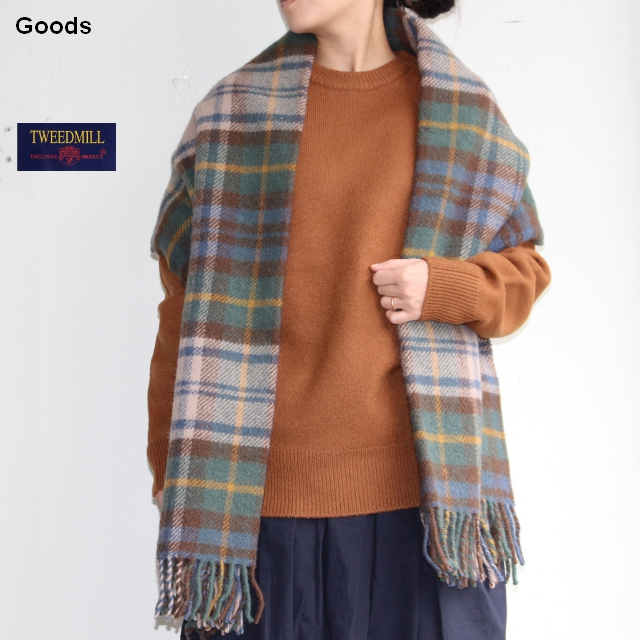 TWEEDMILL ブランケットニーラグ  (Antique Dress Gordon)