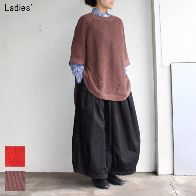 maomade ポンチョ風コットンニット 731114 (BROWN , RED)