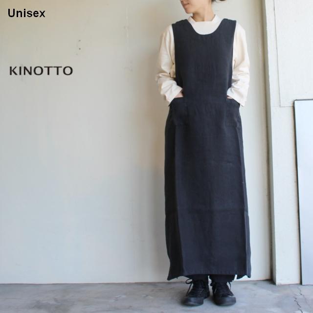 KINOTTO リネンOXエプロンワンピース  251O-01 (ブラック)