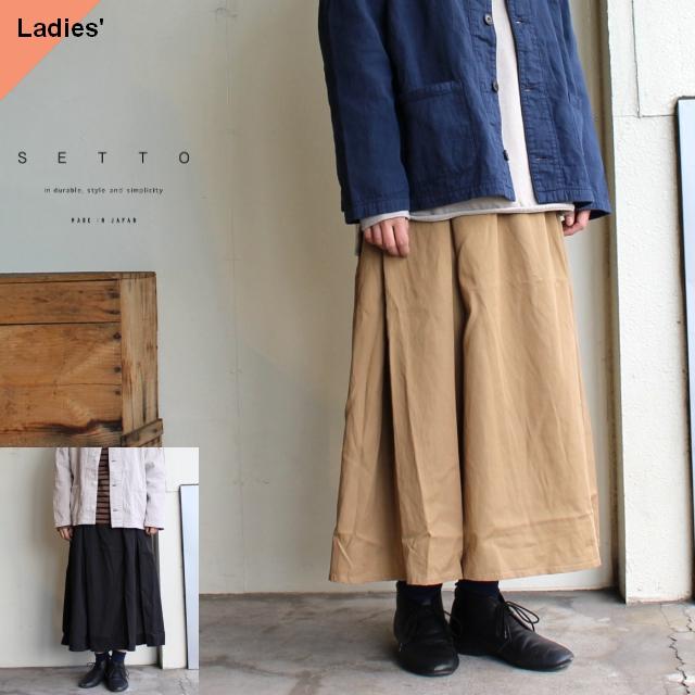 SETTO 綿テンセルマーケットスカート MARKET SKIRT 2カラー