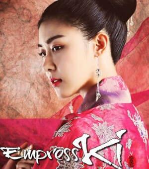 الإمبراطورة كي Empress Ki