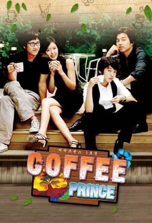 مقهي الامير Coffee Prince