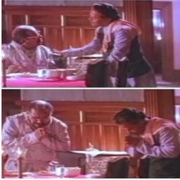 Kilukkam - Thilakan and Innocent comedy scene - Song Lyrics and Music by  Thilakan and Innocent arranged by midhun661 on Smule Social Singing app
