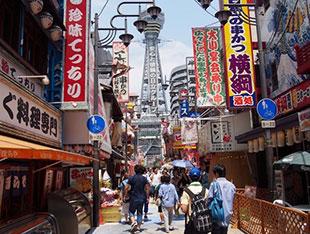 2021年 大阪で絶対外せない!おすすめ観光スポット&ランキング│観光・旅行ガイド - ぐるたび