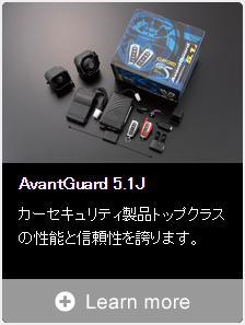 avantguard5.1