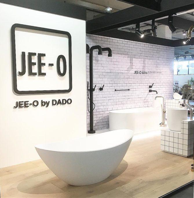 Jee-O Design Baden | Kranen | Wastafel | Badkamer | Bij C-More Concept Store | HonigComplex Nijmegen