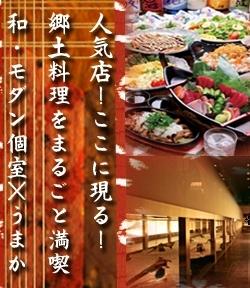金明飯店(地図/寫真/梅田・大阪駅/中華料理) - ぐるなび
