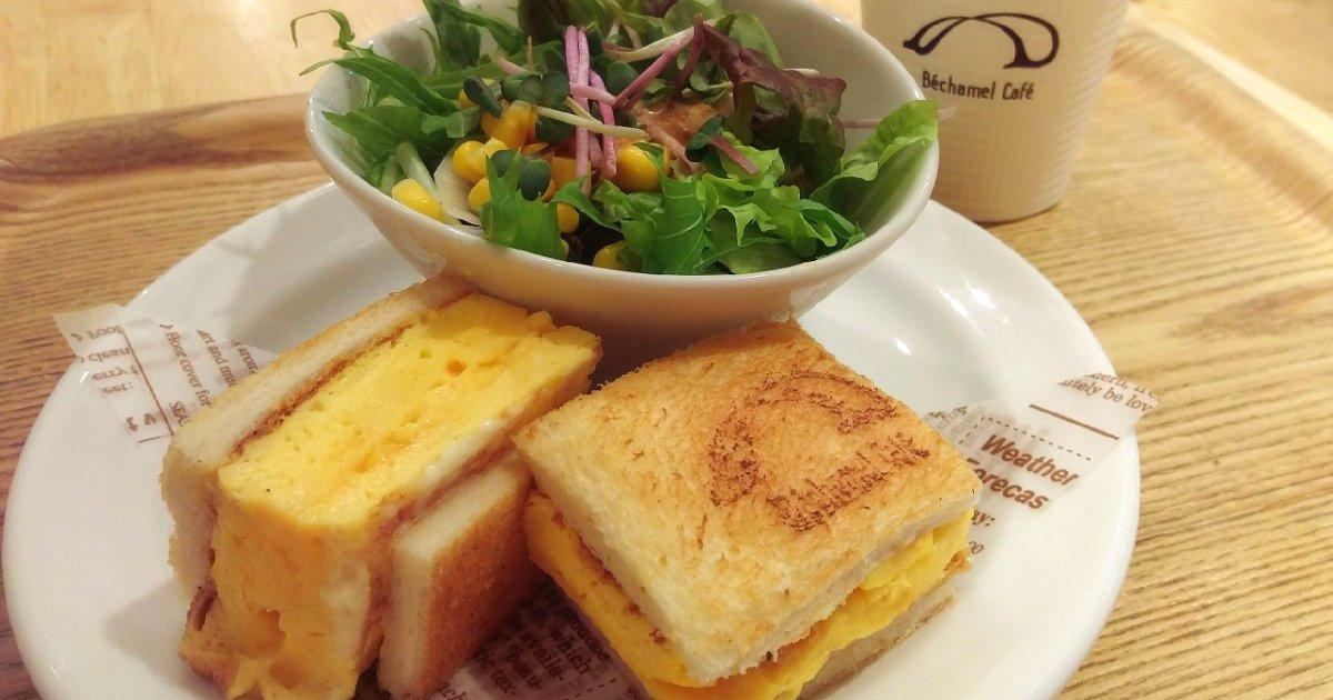推薦給純住宿的人!精選大阪・梅田5間可以吃到美味早餐的店家