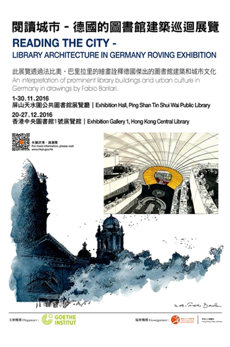 poster_barilari_hongkong2_Web