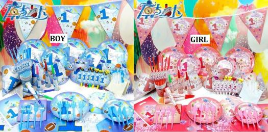 1 Year Old Birthday Party Decoration End 8 22 2017 9 26 Pm