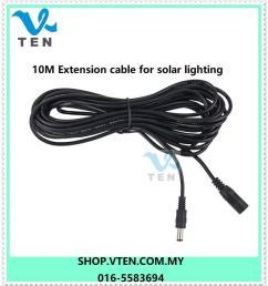 10m solar lamp power extention cable for solar spot light led lighting  [ 862 x 932 Pixel ]