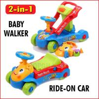 2 in 1 Baby Walker + Baby Ride on Ca (end 7/12/2016 1:18 PM)