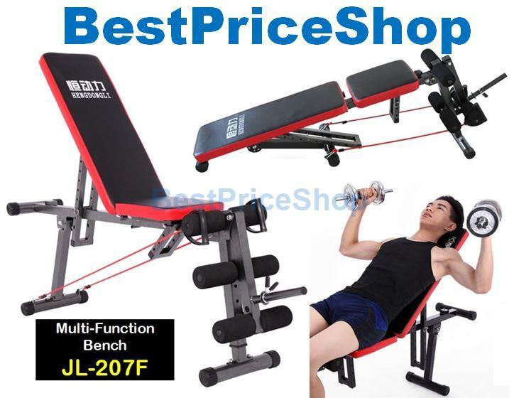 multi gym chair folding nsn 2017 abs sit up dumbbell bench c end 9 12 2019 6 46 pm