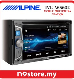 alpine ive w560e 6 1 inch double din bluetooth dvd cd usb car stereo  [ 1042 x 1042 Pixel ]
