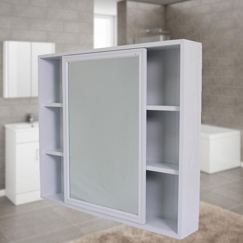 Aluminum Bathroom Mirror Cabinet Mi end 1262020 1021 AM