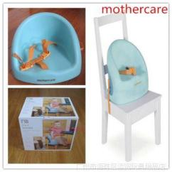 Mothercare Travel High Chair Booster Seat Pottery Barn Hang Around Cover End 1 16 2017 8 15 Am