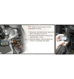 car fuse current measure tester fuse box faulty diagnostics 20a em291 [ 1500 x 1500 Pixel ]