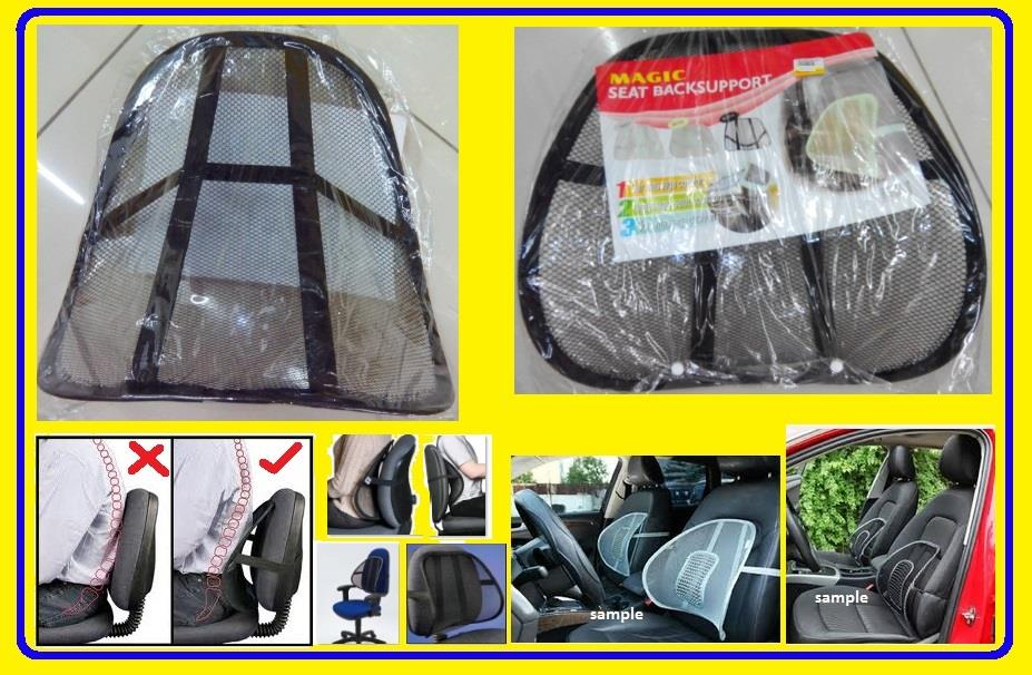back support for office chair malaysia folding travelling car seat mesh lumbar sup end 2 16 2019 12 15 pm