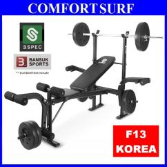 Gym Bench Press Chair Ergonomic Silicon Valley F13 Korea Weightlifting Pr End 9 24 2019 7 09 Pm