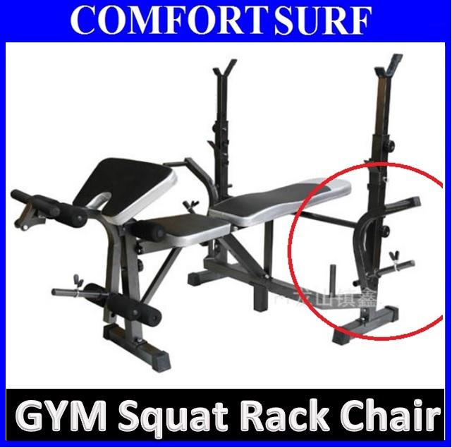 gym bench press chair hanging tree swing new fitness multifunction barbe end 10 22 2019 3 09 am