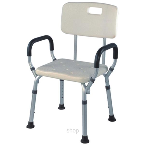 shower chair malaysia midcentury modern hopkin aluminium with end 1 31 2021 12 00 am armrest backrest bt bc ba3