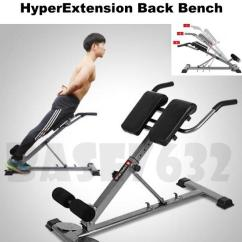 Roman Chair Back Extension Muscles Cars Lounge Hyper Workout Fitnes End 12 3 2019 10 50 Am Fitness Gym Bench