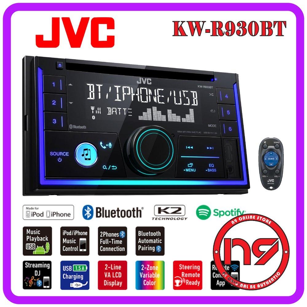 medium resolution of jvc kw r930bt double din cd front usb end 9 7 2020 4 58 pm jvc kw r930bts wiring diagram
