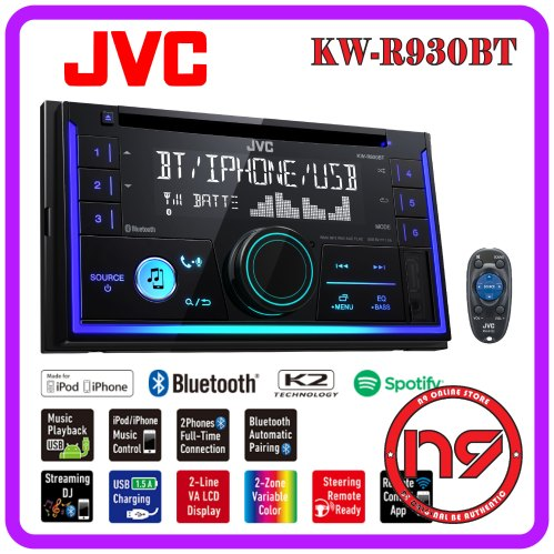 small resolution of jvc kw r930bt double din cd front usb end 9 7 2020 4 58 pm jvc kw r930bts wiring diagram