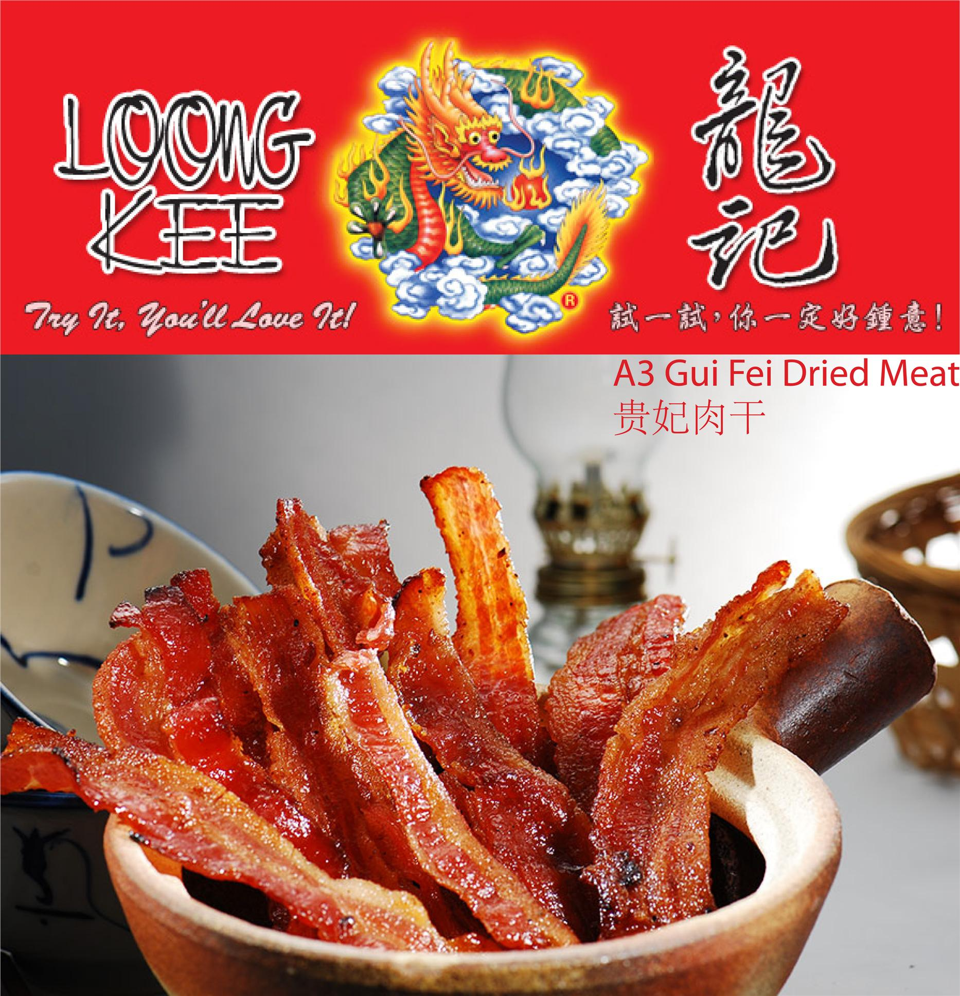 Loong Kee Gui Fei Dried Meat 500gm End 2 25 2018 7 38 Pm