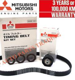 mitsubishi timing belt component set saga flx preve suprima exora cfe  [ 1000 x 790 Pixel ]