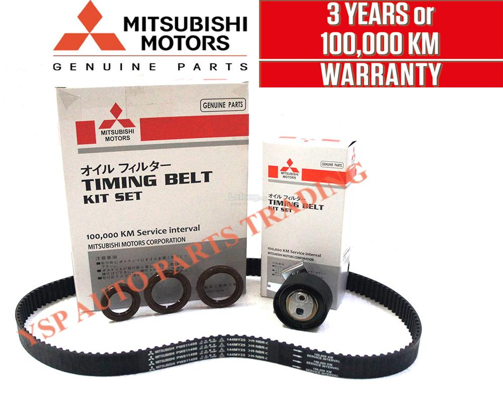 medium resolution of mitsubishi timing belt component set saga flx preve suprima exora cfe
