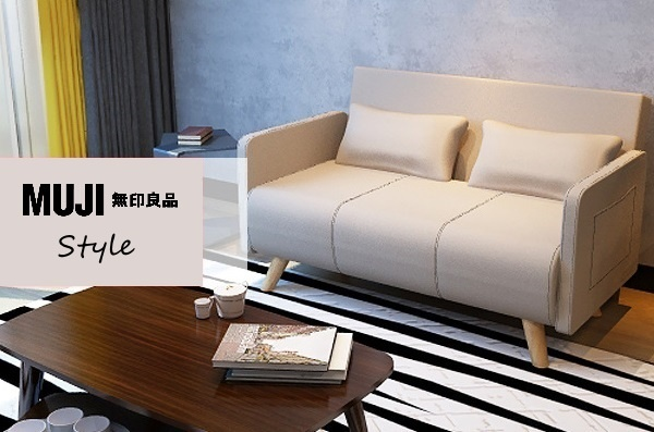 fabric sofa cover malaysia calvin klein muji style japan design simple natura (end 6/2/2020 6:28 pm)