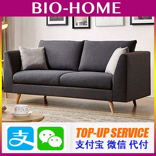 two seater sofa bed cover most comfortable sleeper futon nova 2 washable office chair end 7 24 2019 4 15 pm