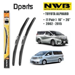 All New Alphard 2021 Grand Avanza 2018 Tipe E Nwb Design Wiper Blade 16 26 End 5 24 12 00 Am