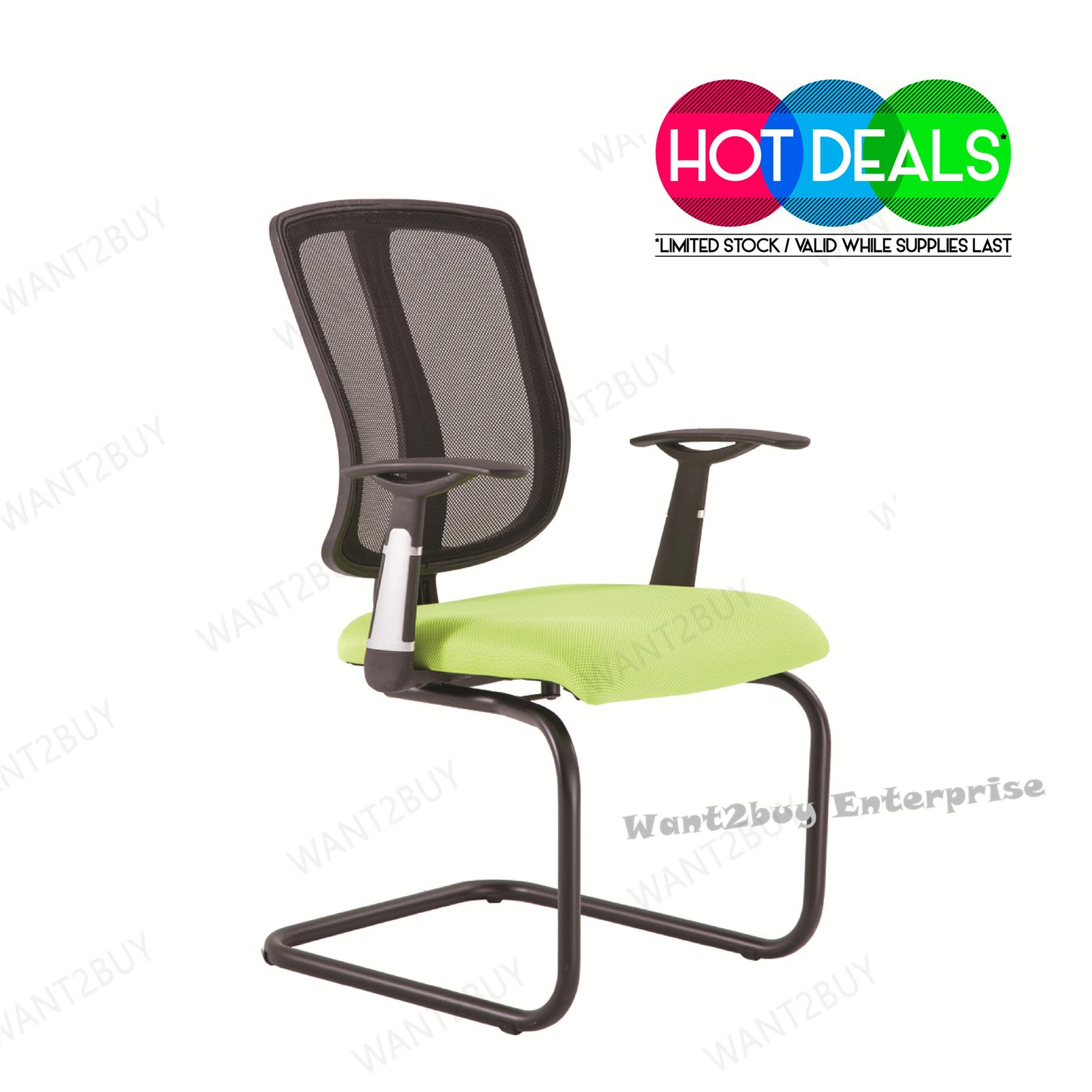 office chair malaysia makeup chairs for professional artists visitor with backrest a end 1 11 2020 15 pm
