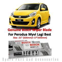 Ukuran Wiper Grand New Avanza 2015 Yaris Trd Sportivo Cvt Perodua Myvi Size 21 17 Genuin End 6 25 2020 9 15 Pm Genuine Bosch Blade 1pair