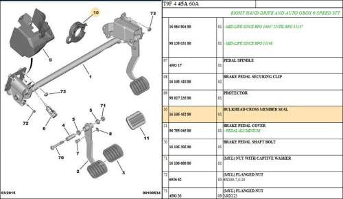 small resolution of peugeot 308 t9 brake pedal assembly seal