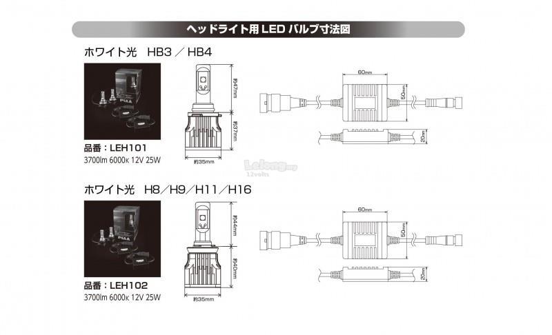 PIAA LEH101 6000K HB3 HB4 3700lm Hea (end 5/30/2020 2:15 PM)