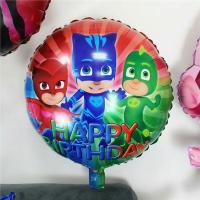 PJ Mask 18 inches balloon, Birthday (end 8/1/2018 10:15 PM)