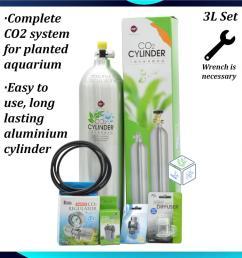 planted aquarium aluminium co2 set 3l  [ 1000 x 1000 Pixel ]
